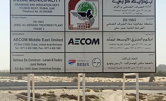 Jebel-Ali-STT